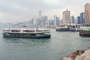 Hong Kong Star Ferry by Greg Willis (2005) via WikiCommons
