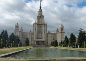 Moscow University with ponds