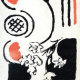 From the original jacket design for the Diaries, by Vanessa Bell. From Persephone Books.