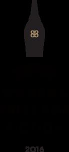 253 Baileys-2016-logo